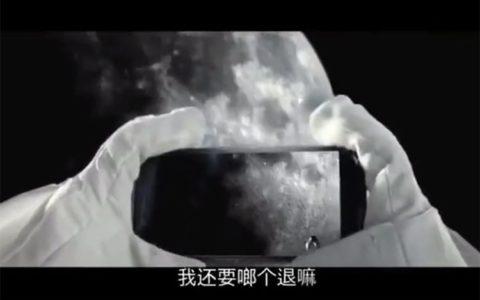 重庆话版的华为广告沙雕,可把网友笑惨了!!!_虎娃