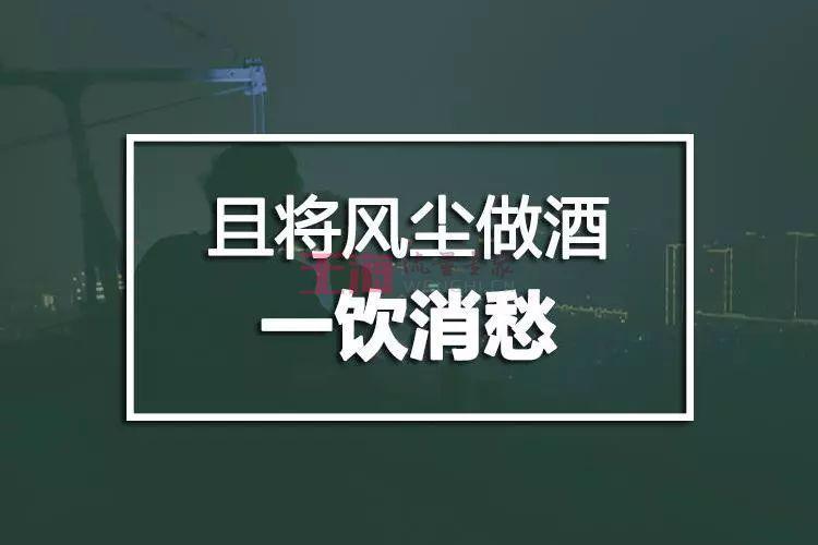 除了江小白,酒文案还有哪些可能?_于极