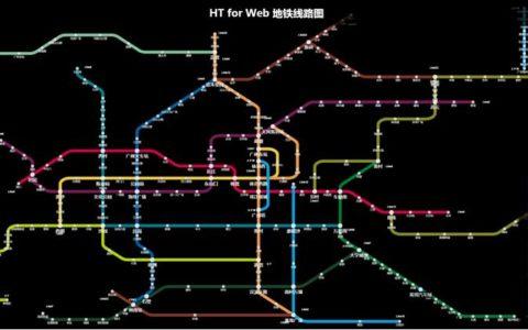 基于 HTML5 Canvas 的交互式地铁线路图入门攻略_html小白知识