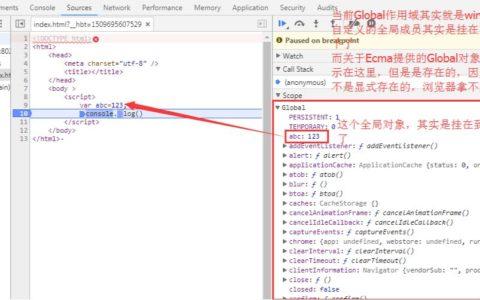 javascript的本地对象,内置对象和宿主对象使用帮助_对象教程视频