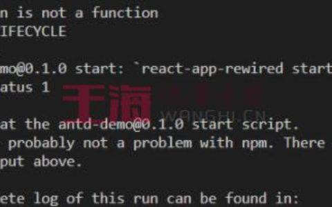 关于 injectBabelPlugin is not a function菜鸟指南_bug小白帮助