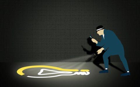 """面对裁员、降薪、公司倒闭,如何保持""""说走就走""""的底气?_鸟哥笔记"""
