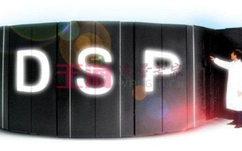 【详解】揭开Mobile DSP的神秘面纱_小乖