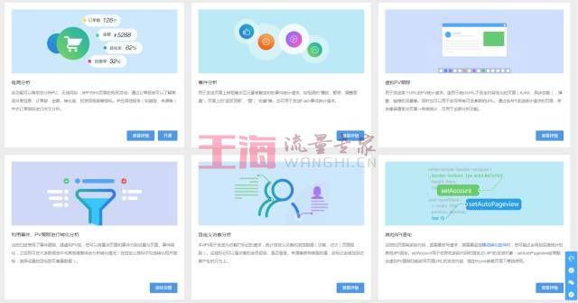信息流运营如何做好数据追踪or推广监测?_辉辉辉